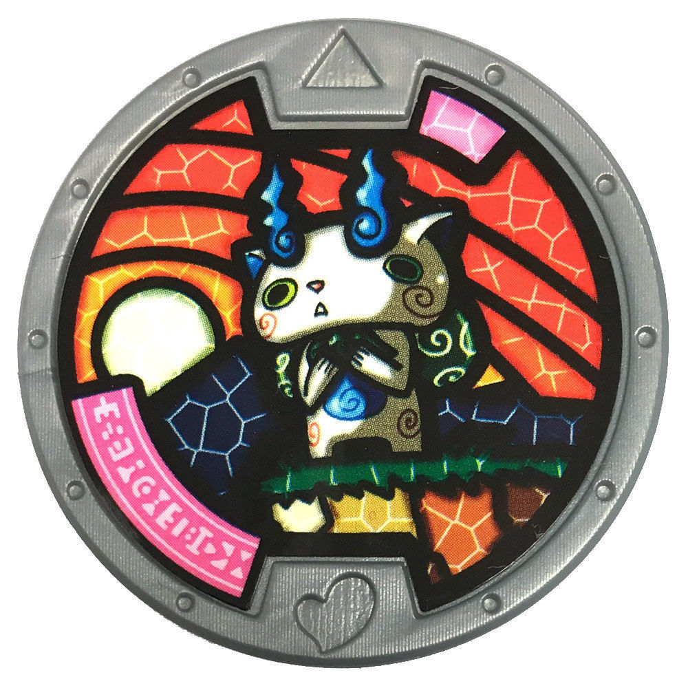 Yo Kai Yokai Medals Series 1 - CHOOSE medal