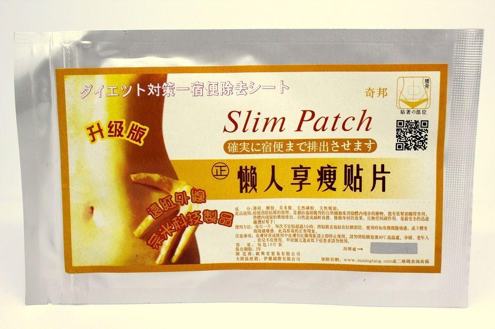 Can diet patch slender strip excellent